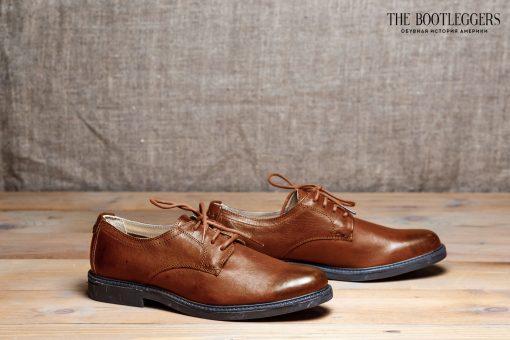 Sebago Turner Light Brown Leather